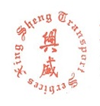 Xingsheng Transport Services